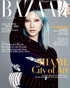ASIAN MODELS BLOG: MAGAZINE COVER: Soo Joo Park for Harper's Bazaar Korea, January 2016