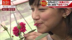 竹内由恵 スーパーJチャンネル 5