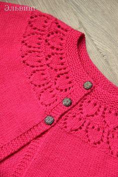 Knitting Blogs, Sweater Knitting Patterns, Knitting For Kids, Knitting For Beginners, Knitting Designs, Knit Patterns, Free Knitting, Baby Cardigan, Baby Vest