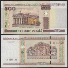 Belarus 500 Rublei, 2000, 27,