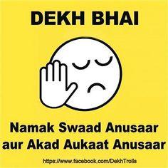 Dekh Bhai/ Dekh behan