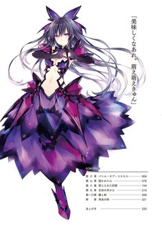 Date a live Yatogami Tohka Inverse Form Date A Live, Female Characters, Anime Characters, Romantic Comedy Anime, Anime Date, Comic Manga, Manga Comics, Love Dating, Comics Girls