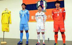 Ehime FC 2017 Mizuno Home and Away Kits