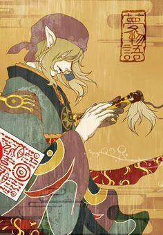 The Medicine Seller from 'Mononoke'. Anime Nerd, Anime Guys, Manga Anime, Mononoke Anime, Hotarubi No Mori, Animation, Manga Covers, Japanese Painting, Manga Games
