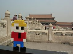 Forbidden City, China 2012. LEGO - Life of George visted the Forbidden City in Beijing. The Forbidden City was.....