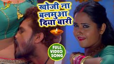 4k ultra hd bhojpuri video song download