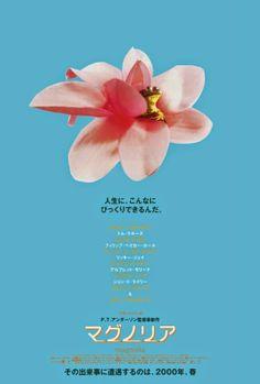 MAGNOLIA (Dir. Paul Thomas Anderson, 1999) Japanese poster