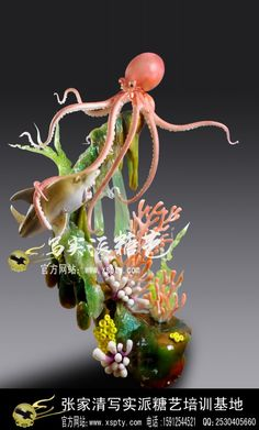 Pulled and blown sugar Octopus by Chinese sugar artist Zhang Jiaqing