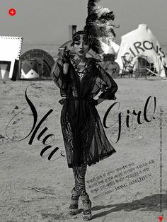 Lee Hyori in a carnival photoshoot Vogue Korea May 2013 Girl Photography, Fashion Photography, Editorial Fashion, Fashion Art, Kpop Fashion, Lee Hyori, Neon Moon, Vogue Korea, Flapper Style