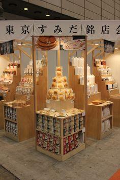 Tokyo Sumida Shokuhinkan / 東京すみだ食賓館 /FOODEX JAPAN/2012