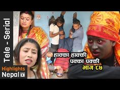 Nepali Comedy Tele-Serial- Hakka Hakki, Episode 87