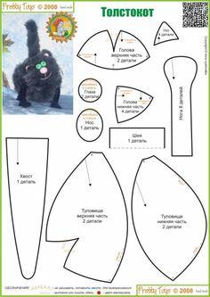 ыкройки Толстокот Великолепная выкройка толстого шкодного кота, который просто обяза