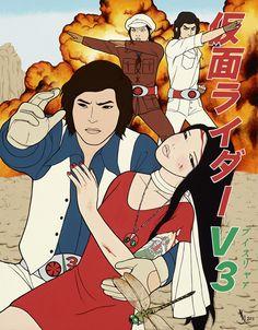 """""""仮面ライダーブイスリャア/KAMEN RIDER BUISURYAA (Kamen Rider V3)"""", Yumiko Kayukawa"""