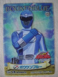 Boukenblue ( 04 Morinaga ) http://www.japanstuff.biz/ CLICK THE FOLLOWING LINK TO BUY IT ( IF STILL AVAILABLE ) http://www.delcampe.net/page/item/id,0398460218,language,E.html
