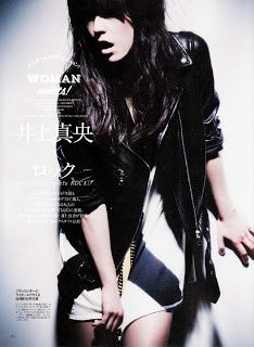 Inoue Mao Sexy look (I couldn't believe it was her, she always takes very soft photographs) for Gina Magazine-Rock Vol.13