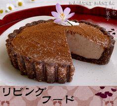 Living foods: Vanille Creme Tarte, Fruchtriegel und Mousse au Chocolat Kuchen - Wagashi Maniac