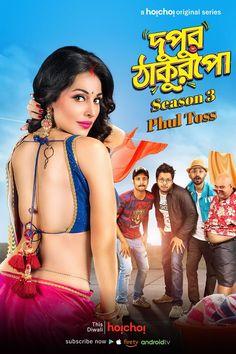 24 Anil Kapoor Season 1 Download 720p
