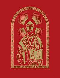Roman Missal (Altar Edition) by Catholic Shopping .com | Catholic Shopping .com