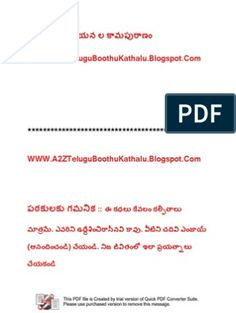 A2Z Telugu Boothu Kathalu (10) Free Novels, Free Pdf Books, Books To Read Online, Reading Online, Business Software, Document Sharing, Telugu, Computer File