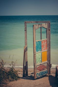 Another summer story, still from Vama Veche - 2013 Sports Nautiques, Summer Story, Station Balnéaire, Other Countries, Seaside, Country, Wallpaper, Frame, Trips