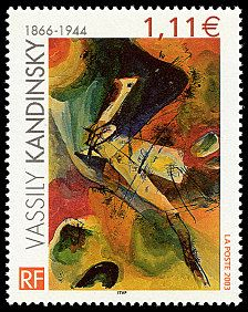 2003 French stamp commemorating artist Vassily Kandinsky (1866–1944)