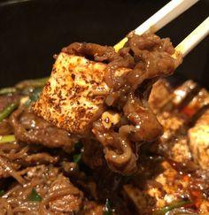 【NEW】7/5(日)「RAKUSUI」に学ぶ〇〇のような中華料理 | 【大阪・堀江】ワンランク上のグルメな料理教室 「グルメスタジオ・フーバー」 Beef, Studio, Food, Gourmet, Meal, Essen, Hoods, Ox, Meals
