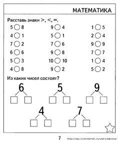 Homeschool Worksheets, 1st Grade Math Worksheets, Preschool Learning Activities, Teaching Math, Maths Paper, Subitizing, Writing Numbers, Math For Kids, Cursive