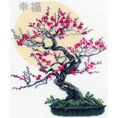"Bonsai Of Sakura Wish Of Well Being Counted Cross Stitch Kit-13.75""X17.75"" 14 Count"
