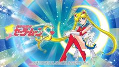 Here's the Sailor Moon version of Sailor Moon Crystal Season 3 CD back cover, I try my best to redraw it into style even I know its not perfect. Sailor Moon S Classic Sailor Moon Crystal, Sailor Moon Stars, Sailor Moon Fan Art, Sailor Moon Usagi, Cd Back Cover, Moon Princess, Moon Illustration, Princess Serenity, Sailor Scouts