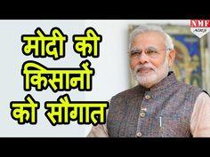 Digital India Concept is to Benefit Indian Farmers said PM Modi   toofandaily.com Latest Telugu News Updates