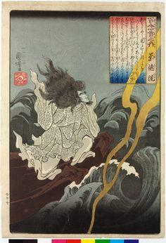 Artist: Utagawa Kuniyoshi Title:Shutoku-in (no. 77) 崇徳院 (Emperor Sutoku) / Hyakunin isshu no uchi 百人一首之内 (One Hundred Poems by One Hundred Poets) Date:1842 (circa)