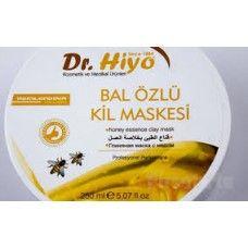Bal  Özlü Kil Maskesi - Clay Mask with Honey Extract 250 ml