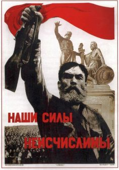 "Soviet WWII propaganda poster with the slogan: ""Our forces are numberless"""