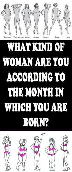 Kind of Woman Are You According To the Month In Which You Are Born? What Kind of Woman Are You According To the Month In Which You Are Born?What Kind of Woman Are You According To the Month In Which You Are Born? Natural Remedies For Allergies, Natural Headache Remedies, Natural Remedies For Anxiety, Herbal Remedies, Health Remedies, Diarrhea Remedies, Natural Cures, Healthy Women, Healthy Tips