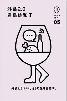 (via Pinterest: découvrez des idées créatives et enregistrez-les)