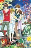 Shoujo, Manga Anime, Blue, Painting, Art, Art Background, Painting Art, Kunst, Paintings
