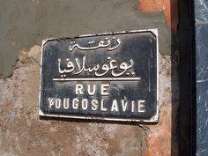 rue yougoslavie marrakech by dubcovsky, via Flickr