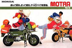 Honda Motra 1982, gab`s offiziell nur in Japan.