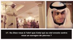 Sourate Al-Mulk - Ahmed Nufays أحمد النفيس -  سورة الملك