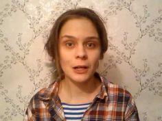Юлия Корельская