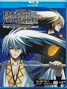 NURA:RISE OF THE YOKAI CLAN DEMON 2
