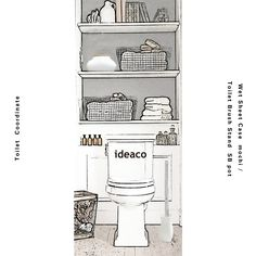 Toilet Coordinate Toilet Brush Pot / SB Pot Wet Wipes Case / mochi