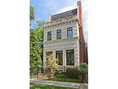 Single Family Property For Sale with 5 Beds & 4.2 Baths In Chicago, IL (60614)