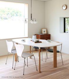 Series 7 (セブンチェア) CONNECT ( コネクト ) [ イッタラ ・ アラビア 北欧 × デザイン雑貨 ] Fritz Hansen, Ikea 2015, Arne Jacobsen, Herman Miller, Design Ikea, Eames, Mid-century Modern, Modern Design, Kitchen Dining
