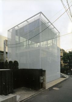 An entry from is part of architecture - Carina Store, SANAA Japanese Architecture, Facade Architecture, Beautiful Architecture, Sanaa, Expanded Metal, Small Buildings, Facade Design, Bungalows, Cladding