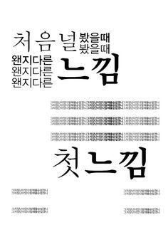 t212_KUa_김은지_w11_0cd