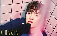5urprise's Gong Myung