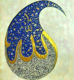 DesertRose,;,Beautiful Allah calligraphy artwork,;,