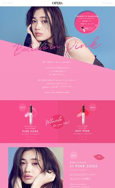 Believe in Pink ピンクに恋して Cosmetic Web, Cosmetic Design, Beauty Web, Facebook Cover Design, Leaflet Design, Promotional Design, Ads Creative, Web Layout, Photoshop Design