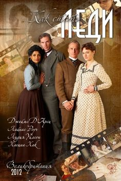 Great Movies To Watch, Tv Series To Watch, Love Movie, Movie Tv, Great Expectations Movie, Evening Movie, Period Drama Movies, Period Dramas, Castle Movie